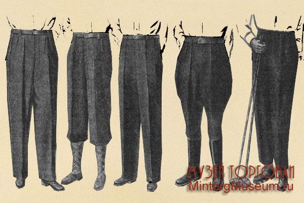 этом виды мужских ремней для брюк и названия снимали сказали