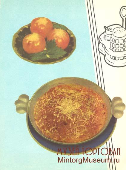 Схема нарезки сыров