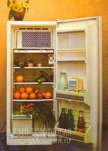 """Холодильник """"ВЕГА"""" КШ-140"""