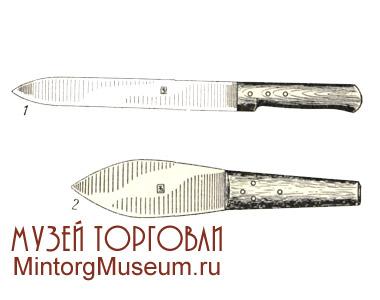 Ножи промысловые рыбные: 1 — «амурский» № 7; 2 — «лещик»