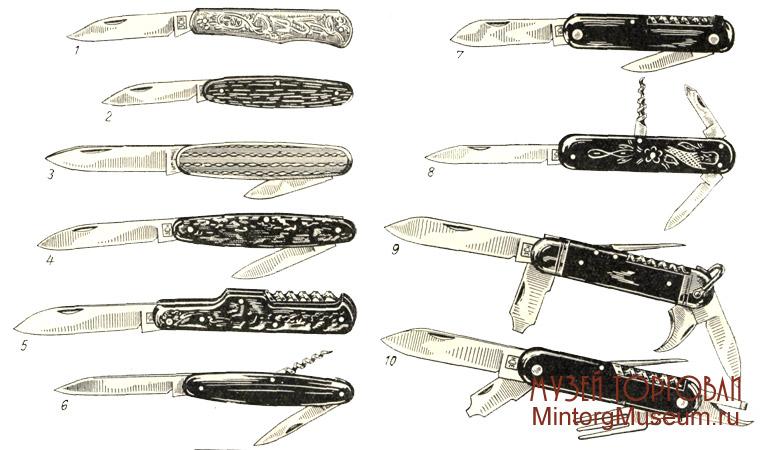 http://www.mintorgmuseum.ru/images/vocabulary/nozhi09.jpg