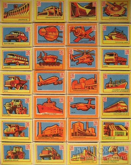 http://www.mintorgmuseum.ru/images/vocabulary/spichki-03.jpg