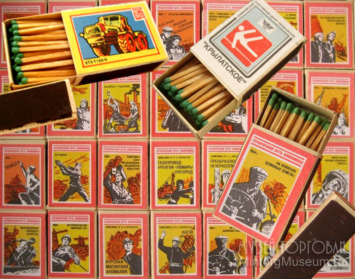 http://www.mintorgmuseum.ru/images/vocabulary/spichki-04.jpg