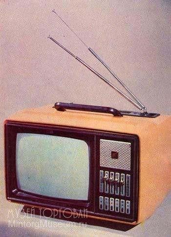 "Телевизор ""ЭЛЕКТРОНИКА Ц-430"""