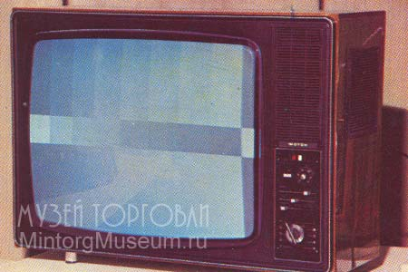 "Телевизор ""ФОТОН-225"" (Г.З.К.)"