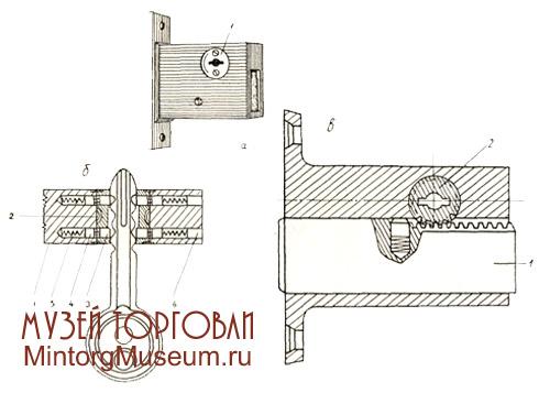 Ригельный замок с запорным механизмом по вертикали вверх вниз